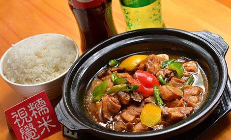 杨铭宇黄焖鸡米饭 - 大图