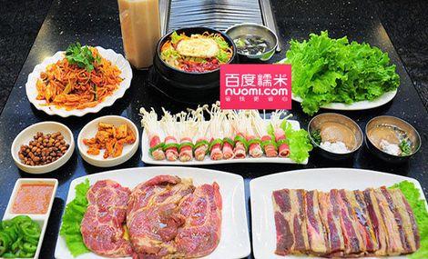 马丁烧烤(黑龙江街店)