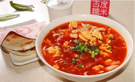 晋谷园(李村宝龙店)