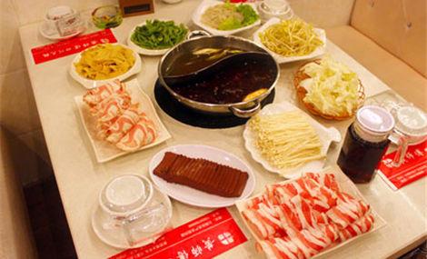 黄师傅川味火锅