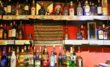 洛迈菲bar