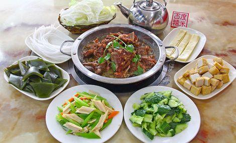 南翔食品(兴隆花园三八巷店)