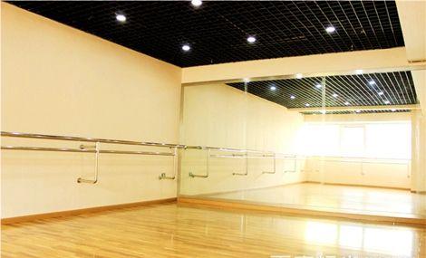 艺姿舞蹈中心