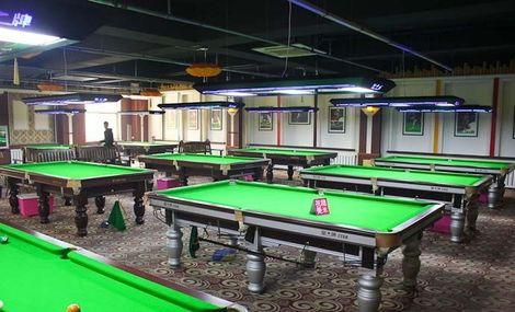 聖堡桌球会馆