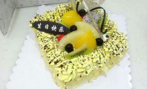 I do爱嘟蛋糕房(西大街店)
