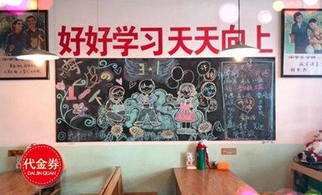 昔友记怀旧餐厅(长兴路店)