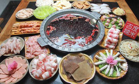 小龙坎老火锅(东苑店)