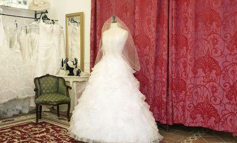 可可婚纱礼服馆