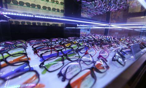 精达眼镜(开元店)