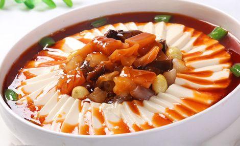 红辣椒川菜馆
