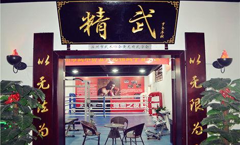 香丰阁(昌平店)