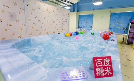 鱼乐贝贝游泳馆
