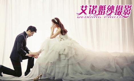 艾诺婚纱摄影(八佰伴店)