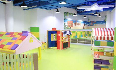 海航万邦购物中心国际儿童乐园