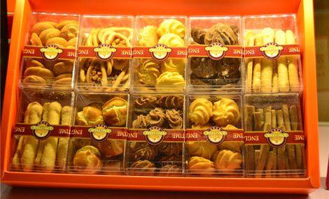 英伦时光烘焙蛋糕店