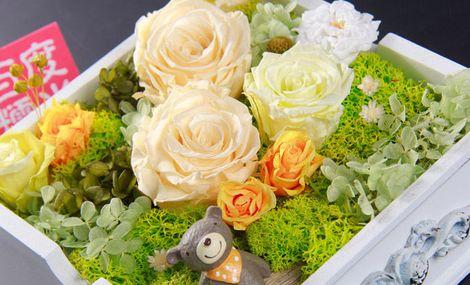 挚爱花卉创意工作室