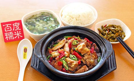 杨铭宇黄焖鸡米饭(黄村西大街店) - 大图