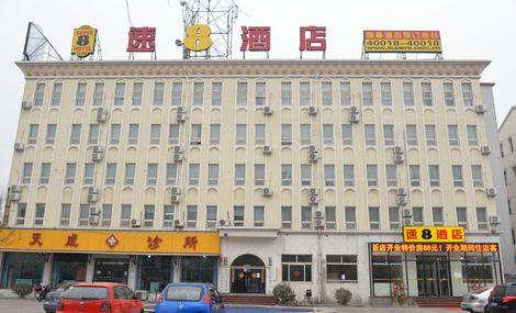 速8酒店(蓬莱店)