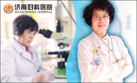 济南妇科医院