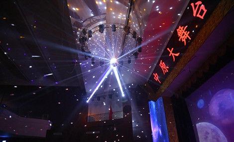 中原大舞台