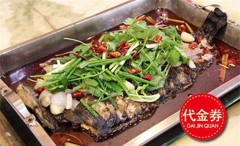 蜀道碳烤鱼(大通路店)