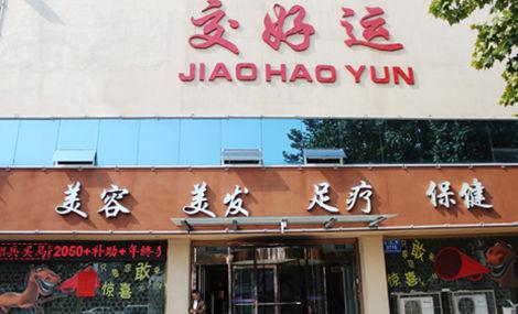 宁波峥杰锦鲤养殖场