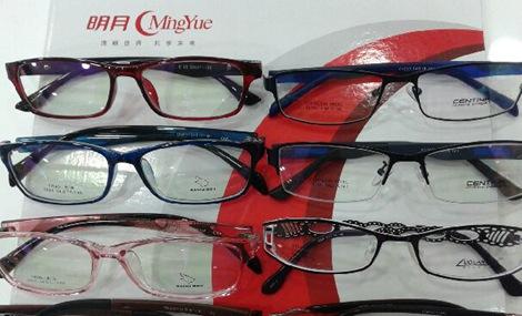 舒明眼镜店