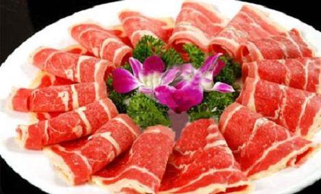 龍司苑炭火烧肉