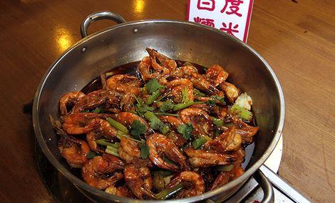 2098香辣虾(大经街总店)