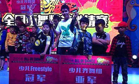 TOP STYLE街舞(汇金店)