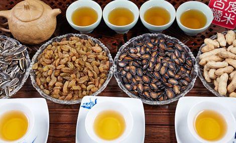 轩洋茶艺馆