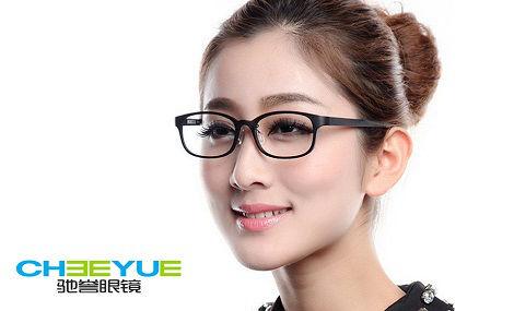 驰誉眼镜 - 大图