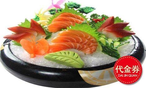 红日本料理