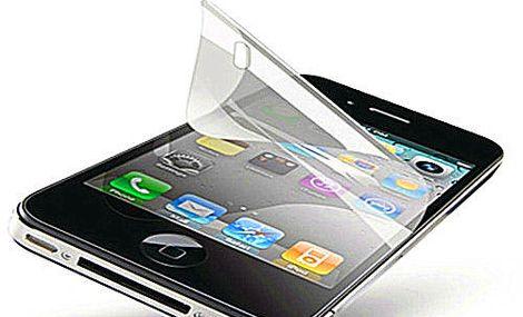 4G精品手机城