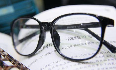 易视眼镜店