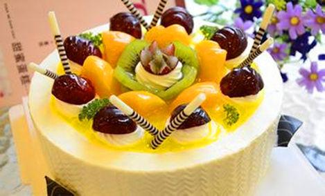 米苏蛋糕(和谐广场店)