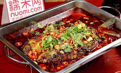 巫山碳烤全鱼(兴丰大街店)