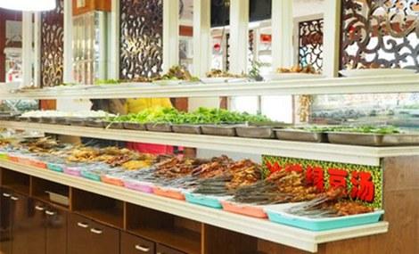 苏州市平江区西部自助烧烤有限公司