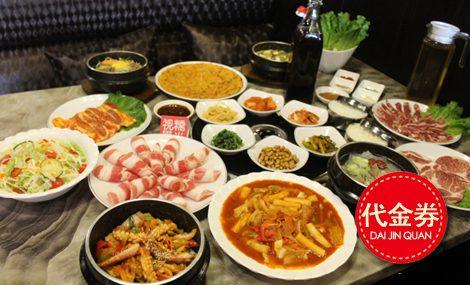 釜山韩国料理