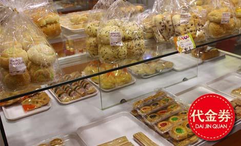 香港面包坊 - 大图