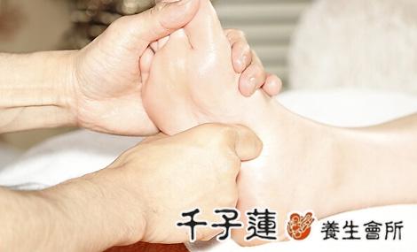 千子莲(朝阳公园店)