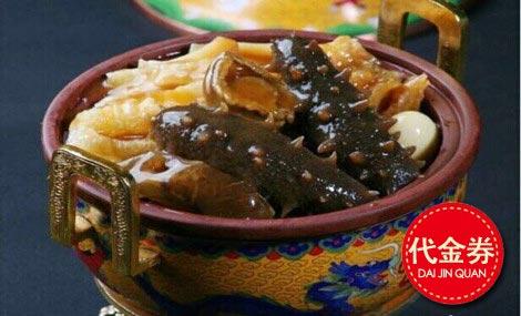泰丰羊肉主题餐厅(万德庄大街店)