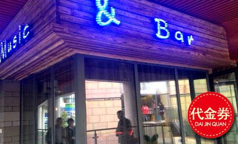 格澜music bar