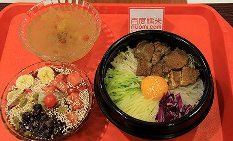 韩国料理 - 大图
