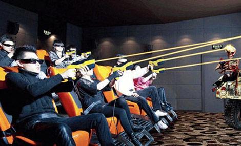 大玩家7D互动影院