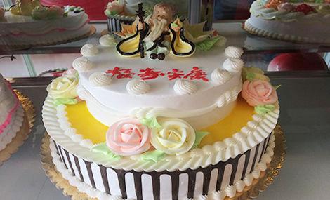 好彩头蛋糕店