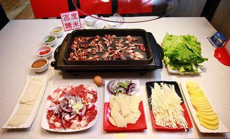 铁道邦子烤牛肉 - 大图
