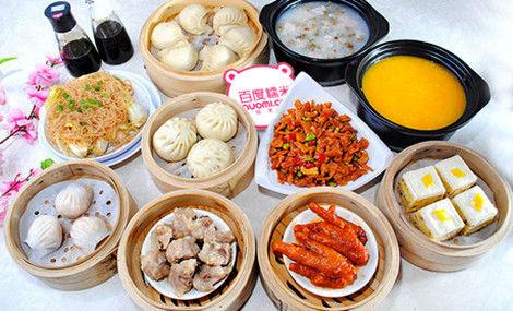黄金粥(雅清街店)
