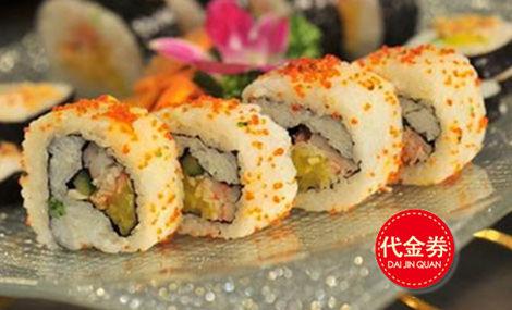 慕寿司餐饮店
