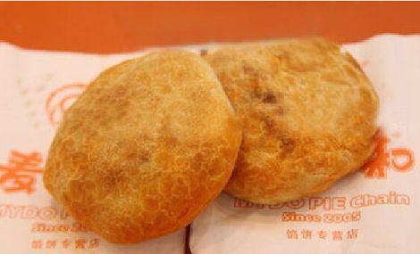 麦多和馅饼(李沧书院路店)